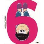 おそ松さん 第六松〈初回生産限定版〉