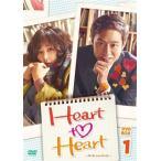 Heart to Heart〜ハート・トゥ・ハート〜 DVD-BOX1〈5枚組〉