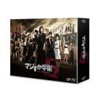 マジすか学園5 Blu-ray BOX〈6枚組〉