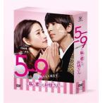 5→9(5時から9時まで)〜私に恋したお坊さん〜 DVD-BOX〈6枚組〉
