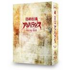 恐怖劇場アンバランス Blu-ray BOX〈4枚組〉
