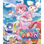 ナースウィッチ小麦ちゃんR Vol.1