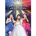 フレンチ・キス/French Kiss Live〜LAST KISS〜〈2枚