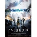 PANDEMIC パンデミック('15米)