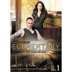 エレメンタリー ホームズ&ワトソン in NY シーズン3 DVD-BOX Part1〈6枚組〉
