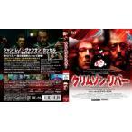 クリムゾン・リバー HDマスター版 blu-ray&DVD BOX('00仏)〈2枚組〉