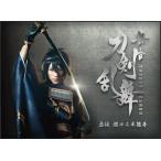 舞台 刀剣乱舞 虚伝 燃ゆる本能寺 初回生産限定版   Blu-ray