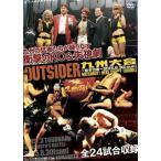 ジ・アウトサイダー 九州大会〜熊本の陣〜 2015.8.30(SUN)