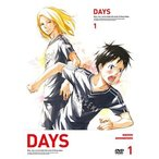 DAYS 第1巻〈初回限定版〉