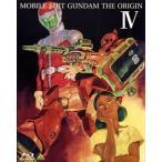 機動戦士ガンダム THE ORIGIN 4('16サンライズ)