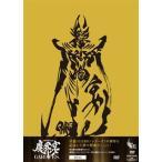 牙狼<GARO>10周年記念 魔界ノ宴-GARO FES.-〈2枚組〉