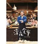 深夜食堂 from ソウル DVD-BOX〈7枚組〉