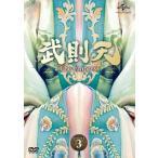 武則天-The Empress- DVD-SET3〈6枚組〉