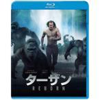 ターザン:REBORN ブルーレイ&DVDセット('16米)〈初回仕様・2枚組〉