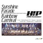 Hello!Project 2016 SUMMER〜Sunshine Parade〜・〜Ra