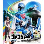 秘密戦隊ゴレンジャー Blu-ray BOX 2〈3枚組〉