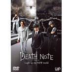 DEATH NOTE デスノート Light up the NEW world('16「DEATH NOTE」FILM PARTNERS)