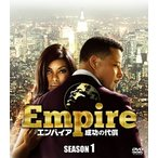 Empire エンパイア 成功の代償 SEASONSコンパクト・ボックス〈6枚組〉