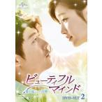ビューティフル・マインド〜愛が起こした奇跡〜 DVD-SET2〈4枚組〉
