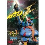 イナズマンF フラッシュ  VOL.1  DVD