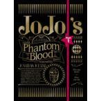 ジョジョの奇妙な冒険 第1部 ファントムブラッド Blu-ray BOX〈初回仕様版・2枚組〉