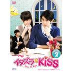 イタズラなKiss〜Miss In Kiss DVD-BOX2〈4枚組〉
