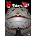 笑ゥせぇるすまんNEW DVD-BOX〈6枚組〉