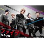 ファイブ Blu-ray BOX〈初回限定版・3枚組〉