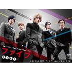 ファイブ DVD-BOX〈初回限定版・3枚組〉