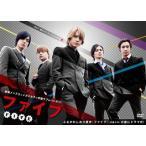 ファイブ DVD-BOX〈2枚組〉