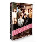 Love or Not DVD-BOX〈4枚組〉