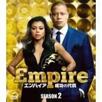Empire エンパイア 成功の代償 シーズン2 SEASONSコンパクト・ボックス〈9枚組〉