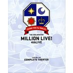 THE IDOLM@STER MILLION LIVE!4thLIVE TH@NK YOU for SMILE!!LIVE Blu-ray COMPLETE THE@TER〈完全生産限定・4枚組〉