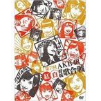 AKB48/第7回 AKB48 紅白対抗歌合戦〈2枚組〉