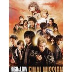 HiGH&LOW THE MOVIE 3〜FINAL MISSION〜('17「HiGH&LOW」製作委員会)