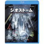 ジオストーム 3D&2Dブルーレイセット('17米)〈2枚組〉