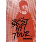 三浦大知/DAICHI MIURA BEST HIT TOUR in 日本武道館 2.15(木)公演