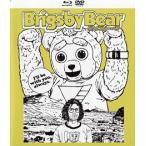 ブリグズビー・ベア ブルーレイ&DVDセット('17米)〈2枚組〉