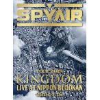 SPYAIR/TOUR 2018-KINGDOM-Live at NIPPON BUDOKAN〈完全生産限定盤〉