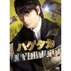 ハゲタカ DVD-BOX〈5枚組〉