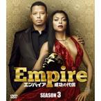 Empire エンパイア 成功の代償 シーズン3 SEASONSコンパクト・ボックス〈9枚組〉