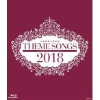 THEME SONGS 2018 宝塚歌劇主題歌集 邦画 TCAB-79
