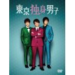 東京独身男子 DVD-BOX〈5枚組〉
