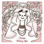 オムニバス/Norika Wedding Style〜藤原紀香が贈る究極のコンピレーションアルバム〜(紙ジャケ仕様初回限定盤)