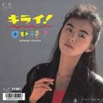 田中律子/キライ! (MEG-CD)