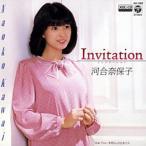 河合奈保子/Invitation (MEG-CD)