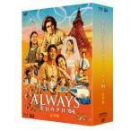 ALWAYS 三丁目の夕日'64(Blu−ray豪華版)