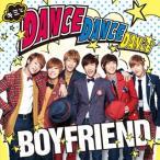 BOYFRIEND/キミとDance Dance Dance / MY LADY 〜冬の恋人〜(通常盤)