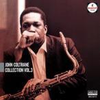 ジョン・コルトレーン/ジョンコルトレーンコレクションVOL.3 (MEG-CD)