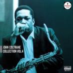 ジョン・コルトレーン/ジョンコルトレーンコレクションVOL.4 (MEG-CD)